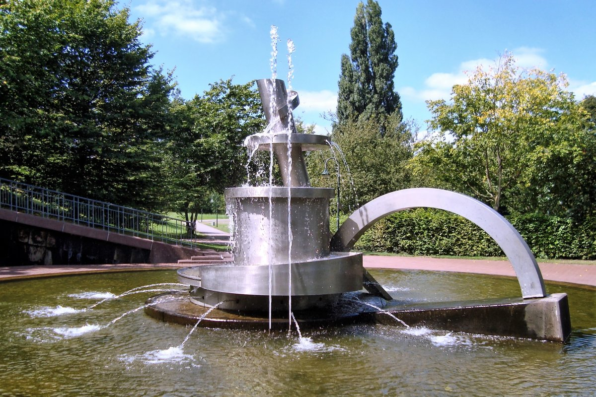 Etwas zum Abkühlen: Brunnen und Wasserspiele in Düsseldorf - Düsseldorf