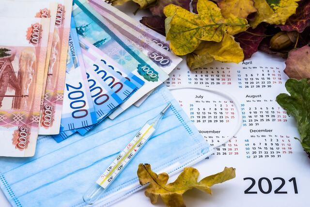 AOK informiert: Wichtiges Datum für höher verdienenden ...